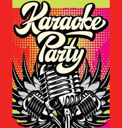 retro poster for karaoke party color vector image