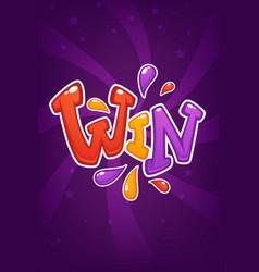 Win congratulation bright and glossy banner vector