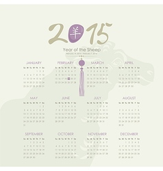 Chinese calendar for 2015 vector image vector image