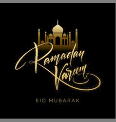 Greeting card with creative text ramadan kareem vector