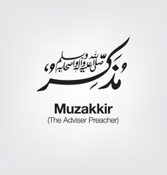 Muzakkir vector