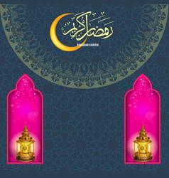 Ramadan kareem or leyletul qadr poster or greeting vector