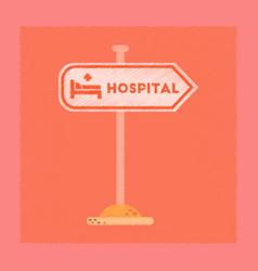 Flat shading style icon hospital sign vector