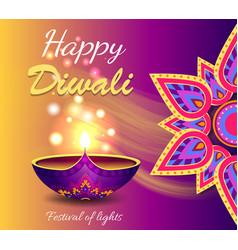 Happy diwali promo poster vector