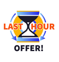 last minute offer isolated icon hour glass vector image