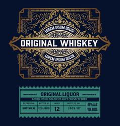 liquor label vintage design retro vector image