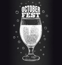 oktoberfest background traditional beer festival vector image