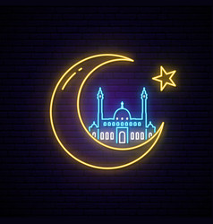 ramadan kareem neon sign banner neon style vector image