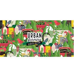 Urban farming and gardening pattern vector