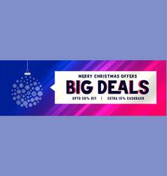 big christmas sale banner with decorative ball vector image