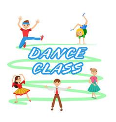 Children dancing round icons set vector