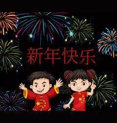 chinese children with firework background vector image
