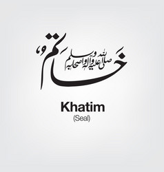 Khatim vector
