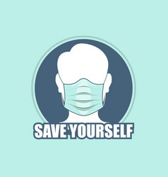 Save yourself icon with a silhouette a man in a vector