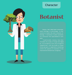 i love my job scientist collection vector image