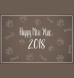 text of the happy new year 2018 vector image vector image