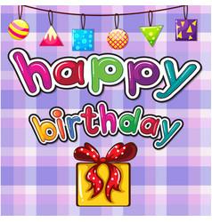 Birthday card with present box vector