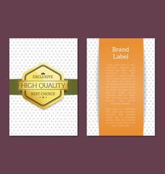 brand label best award golden offer premium choice vector image