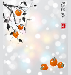 Date-plum tree with orange fruits on white glowing vector