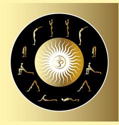 surya namaskar set salutation sun vector image