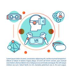 Vr concept linear virtual reality environment vector