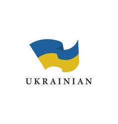 simple flag ukraine on white background vector image
