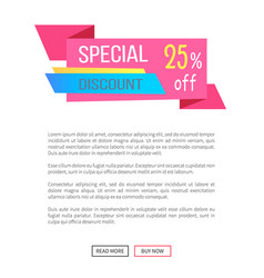 Special discount 25 off promo web poster vector
