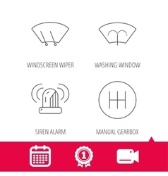 Manual gearbox siren alarm and washing window vector