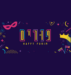 background for jewish holiday purim purim in vector image