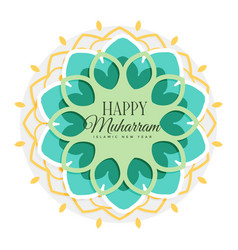 Muharram mubarak islamic pattern design vector
