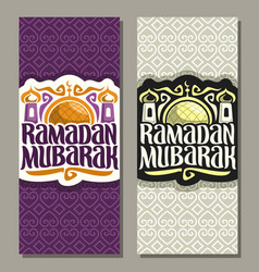 Vertical greeting cards for muslim calligraphy vector
