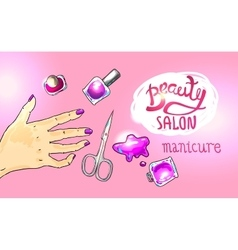 beauty salon manicure vector image