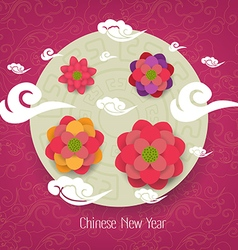 Chinese New Year Blooming Flower Design vector