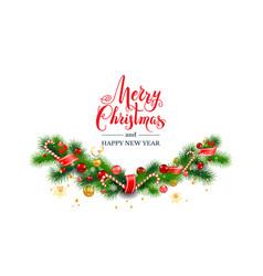 christmas tree decor vector image
