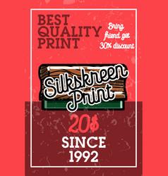 color vintage silkskreen print banner vector image