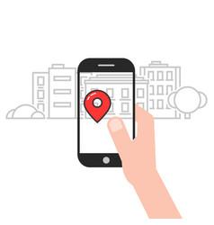 Geo location service mobile app vector