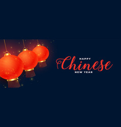 Hanging red lantern for chinese new year vector