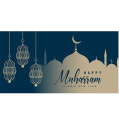 Happy muharram banner design with hanging lamps vector