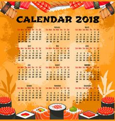 calendar of japanese cuisine sushi vector image