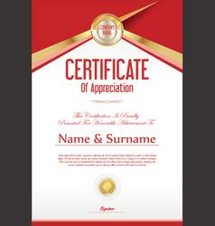 Certificate retro design template 05 vector