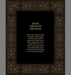 gold rectangular frame vector image