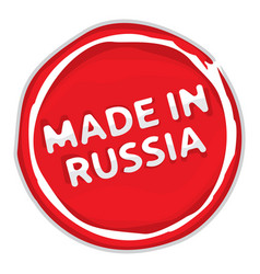 Made in russia sign vector