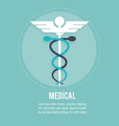medical healthcare medicine symbol vector image