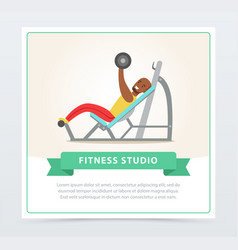 young black man exercising chest with barbell on vector image