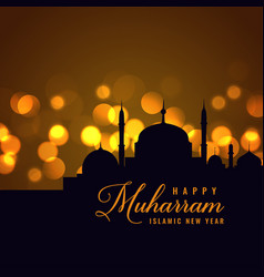 Beautiful happy muharram islamic new year vector