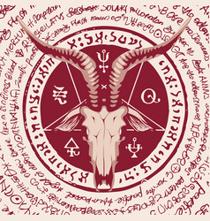 head a horned goat and pentagram vector image