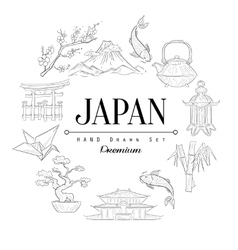 Japan Vintage Sketch vector image