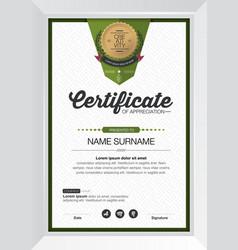 certificate 87 vector image