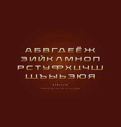Golden colored cyrillic extended sans serif font vector