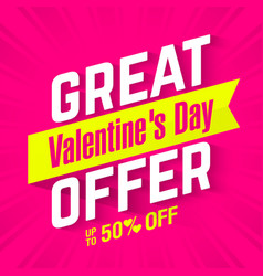 great valentines day offer banner sale vector image